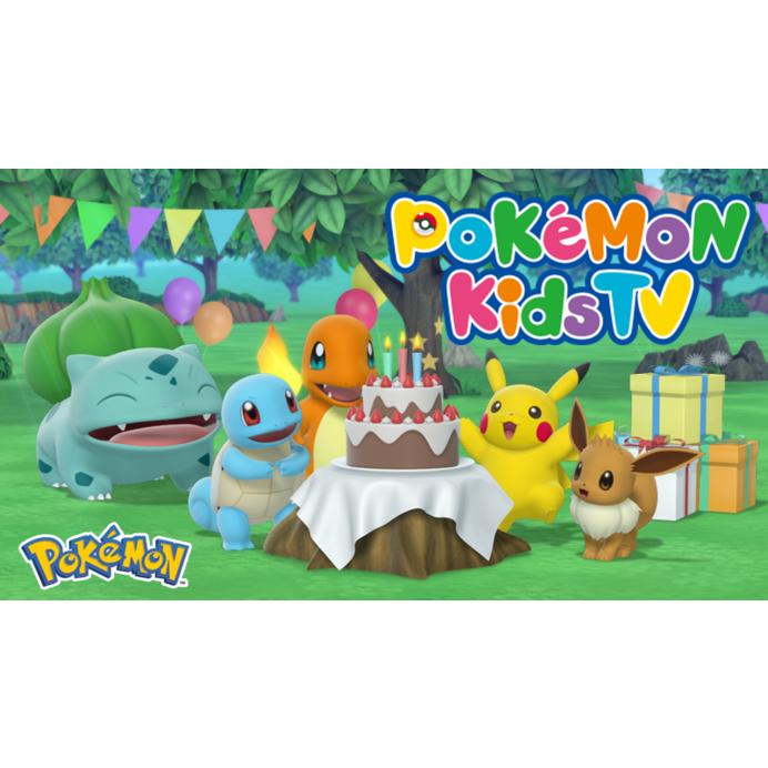 【ポケモン】で英語がまなべちゃう♡ポケモン公式YouTubeチャンネル「Pokémon Kids TV」がアツい!