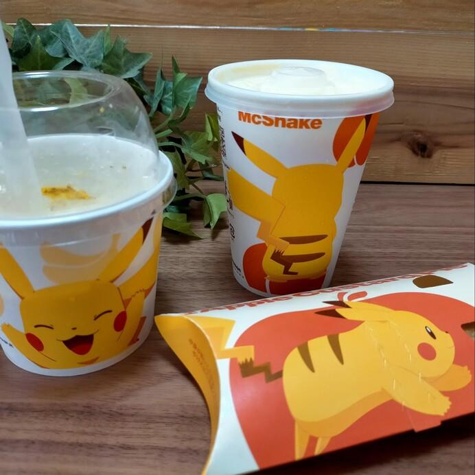 黄色いアイツがやってきた!【マクドナルド×ポケモン】スイーツトリオ フルーチュウ♡実食レポ!