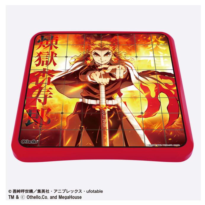 【鬼滅の刃】ファン注目~!!煉獄杏寿郎が大胆にデザインされた真っ赤なオセロが登場!