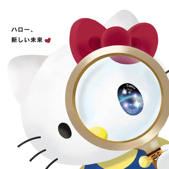 ついに発表!2021年【サンリオキャラクター】の頂点に輝いたのは…? 胸キュン♡コメントもチェック!