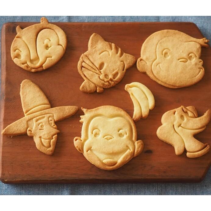 か、かわいすぎ…♡【おさるのジョージ】クッキーを親子で手作りしてみない?